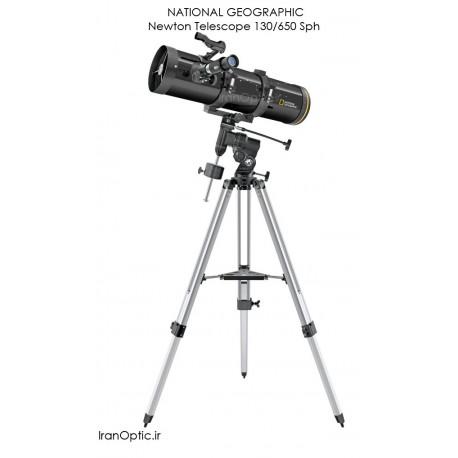 تلسکوپ نیوتنی NATIONAL GEOGRAPHIC Newton Telescope 130/650 Sph
