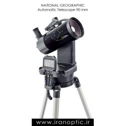 تلسکوپ 90 میلیمتری ماکستو کاسگرین نشنال جئوگرافی - NATIONAL GEOGRAPHIC Automatic Telescope 90 mm