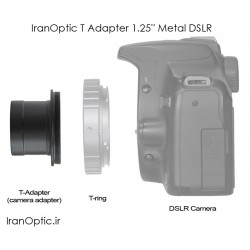 ربط 1/5 اینچی به تلسکوپ - T Adapter 1.25'' Metal