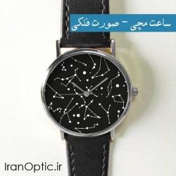 ساعت مچی - صورت فلکی