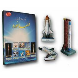مجموعه ماکت های فضانورد