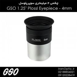 چشمی 4 میلیمتری سوپر پلوسل GSO