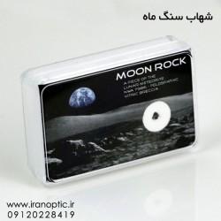 شهاب سنگ ماه