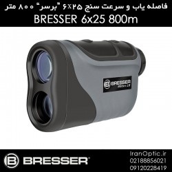 فاصله یاب و سرعت سنج 6x25 برسر 800 متر - BRESSER 6x25 800m