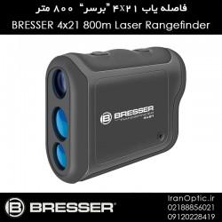 فاصله یاب 4x21 برسر 800 متر - BRESSER 4x21 800m Laser Rangefinder