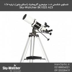 تلسکوپ شکستی 102 میلیمتری آکروماتیک (اسکای واچر) با پایه AZ3
