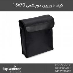کیف دوربین دوچشمی 15x70