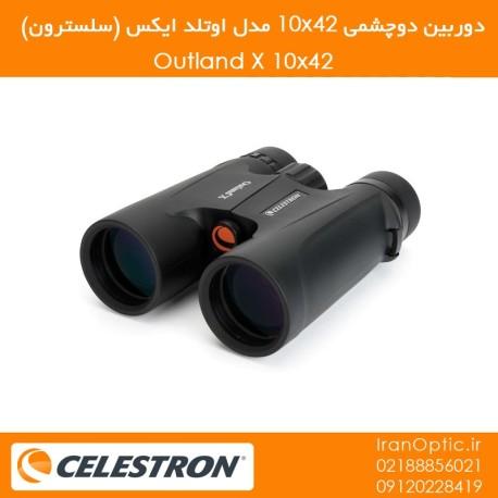 دوربین دوچشمی 10x42 مدل اوتلد ایکس (سلسترون) - Outland X 10x42
