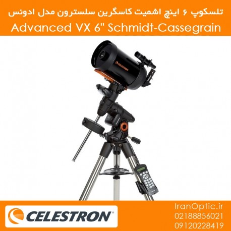 "تلسکوپ 6 اینچ اشمیت کاسگرین سلسترون مدل ادونس - Advanced VX 6"" Schmidt-Cassegrain"