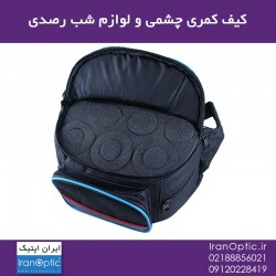 کیف کمری چشمی و ابزارهای جانبی رصدی