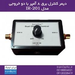 دیمر کنترل برق 8 آمپر با دو خروجی - مدل IR-201
