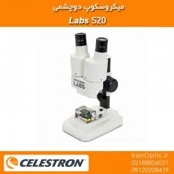 میکروسکوپ دوچشمی Labs S20