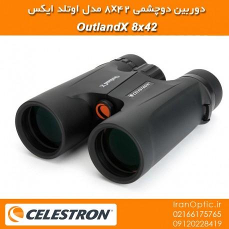 دوربین دوچشمی 8x42 مدل اوتلد ایکس (سلسترون) - Outland X 8x42