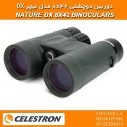 دوربین دوچشمی 8X42 مدل NATURE DX سلسترون