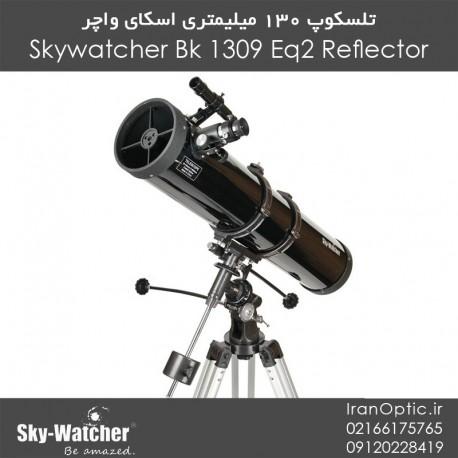تلسکوپ بازتابی 130 میلیمتری اسکای واچر ( پایه قطبی ) مدل BK1309 EQ2