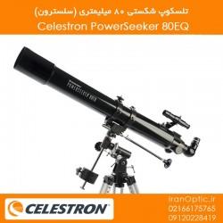 تلسکوپ شکستی 80 میلیمتری (سلسترون) PowerSeeker 80EQ