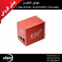 موتور فکوس ZWO EAF