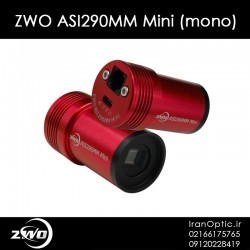 ASI290MM Mini (mono)