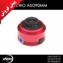 ASI290MM (mono)
