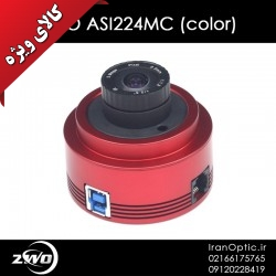 دوربین سی سی دی - ASI224MC (color) CCD Camera