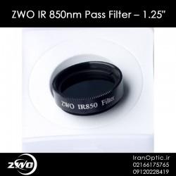 ZWO IR 850nm Pass Filter 1.25 inch