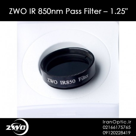 ZWO IR 850nm Pass Filter 1.25 inch