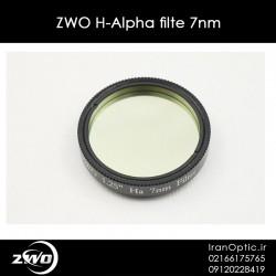 ZWO H-Alpha filte 7nm