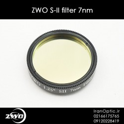 ZWO S-II filter 7nm