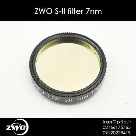 ZWO S-II filter 7nm
