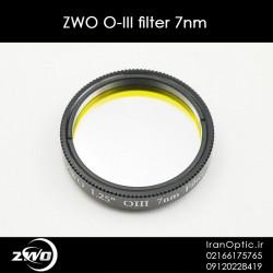 ZWO O-III filter 7nm