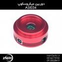 دوربین میکروسکوپ ASI034MC (color)
