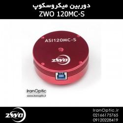 دوربین میکروسکوپ ASI 120MC-S (color)