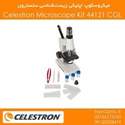 میکروسکوپ اپتیکی زیست شناسی سلسترون