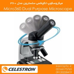 Micro360 Dual Purpose Microscope