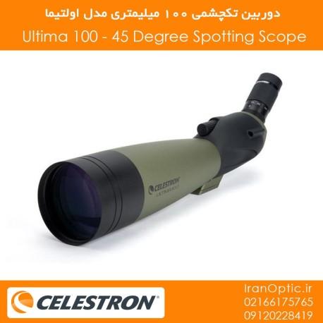 دوربین تک چشمی Ultima 100 - 45 Degree Spotting Scope