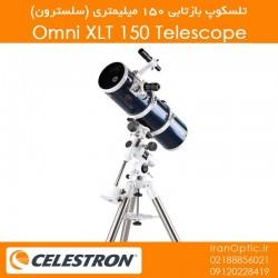 تلسکوپ بازتابی 150 میلیمتری (سلسترون) - Omni XLT 150 Telescope