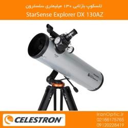 تلسکوپ نیوتنی 5 اینچ مدل StarSense Explorer DX 130AZ