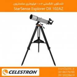 تلسکوپ شکستی 102 میلیمتری سلسترون مدل StarSense Explorer DX 102AZ