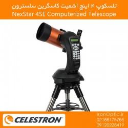 تلسکوپ 4 اینچ ماکستو کاسگرین سلسترون مدل NexStar SE